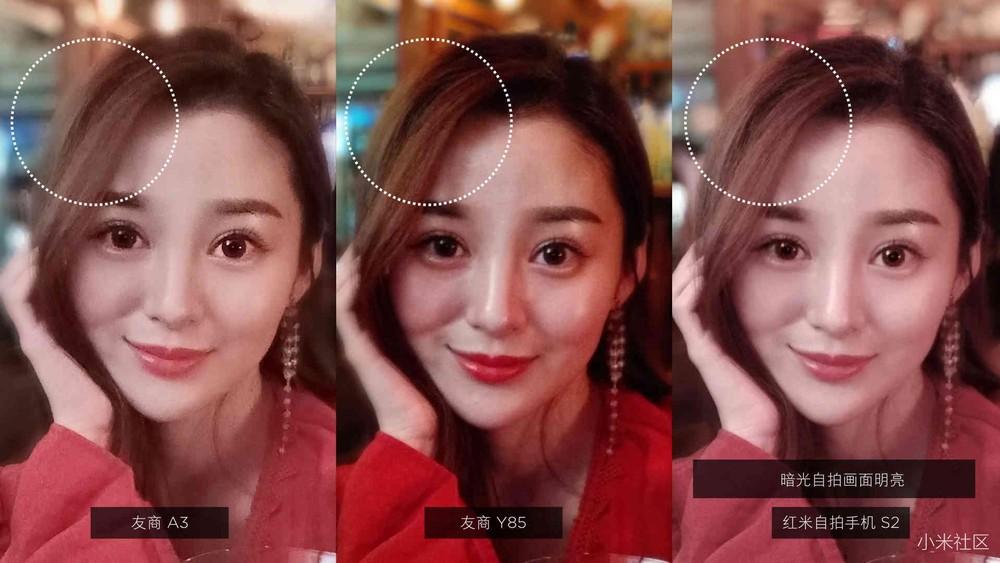 Xiaomi Redmi S2 Front Camera Photos