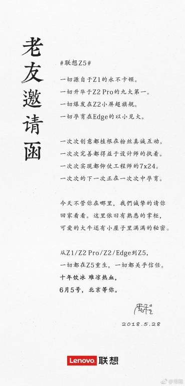 Lenovo Z5 Invito