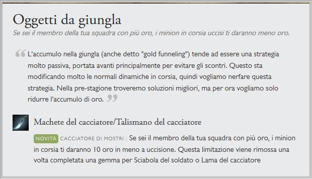 League of Legends Patch 8.14 Oggetti Machete