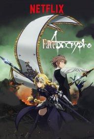 fate apocrypha netflix