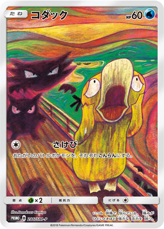 Pokémon TCG Nintendo