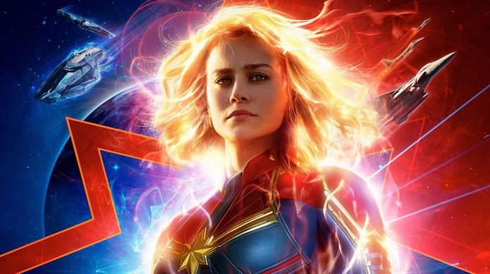 Captain Marvel marvel cinematic universe marvel