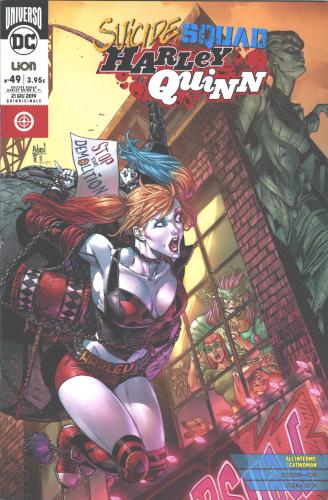 uscite rw edizioni luglio dc comics