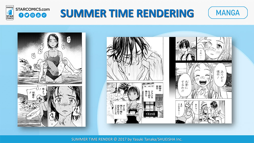 Summer Time Rendering