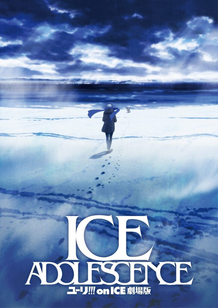 yuri on ice ice adolescence mappa olimpiadi