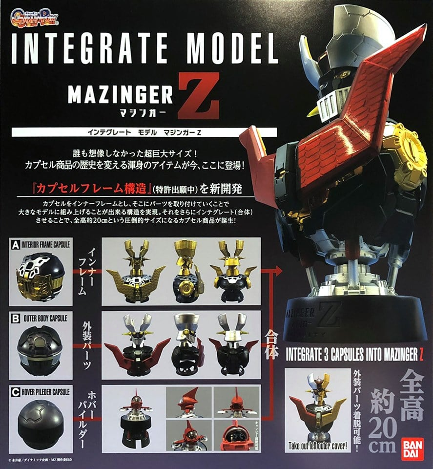 Bandai integrate model Mazinger Z