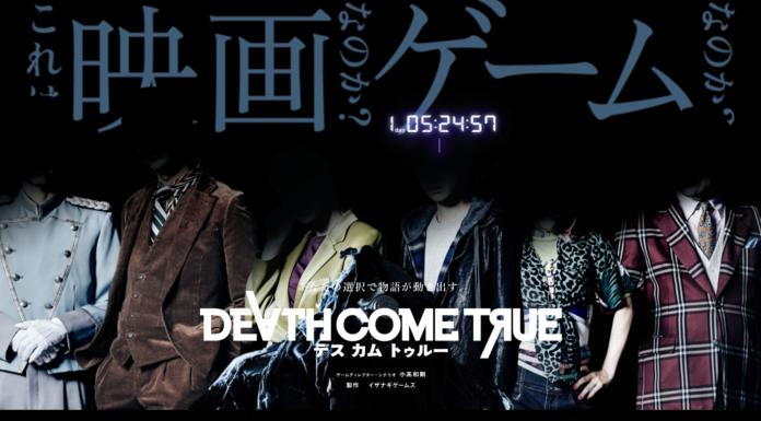 death-come-true