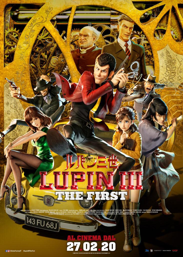 Oscar Anime Lupin