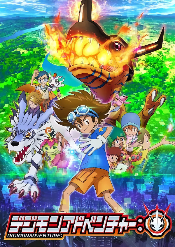serie anime coronavirus digimon adventure
