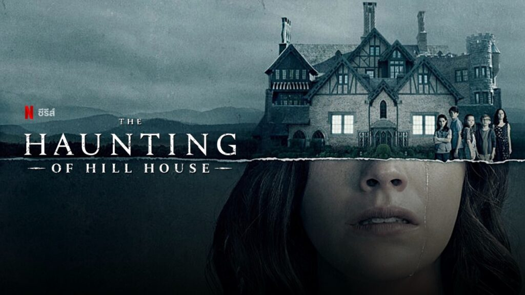 mike flanagan The haunting of hill house the Haunting of bly Manor Netflix