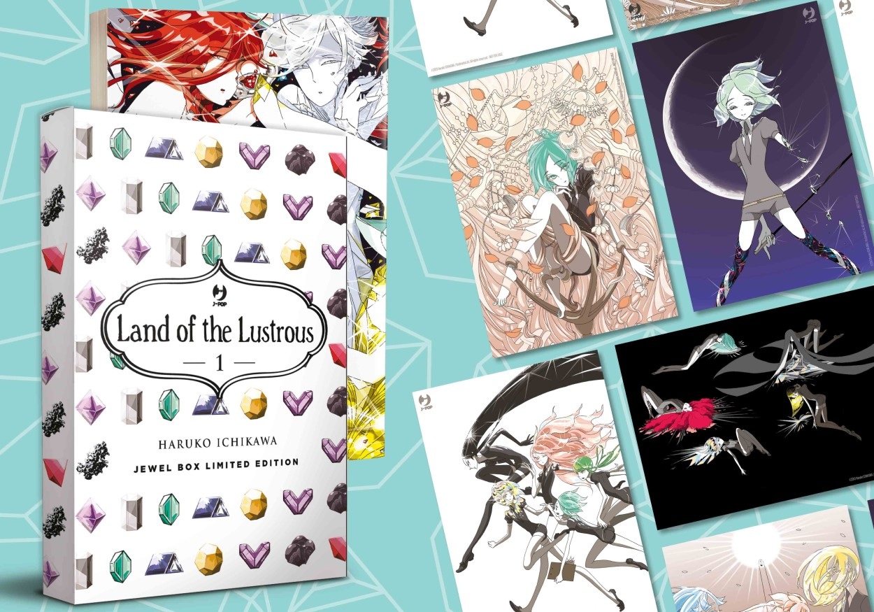 lands of the lustrous