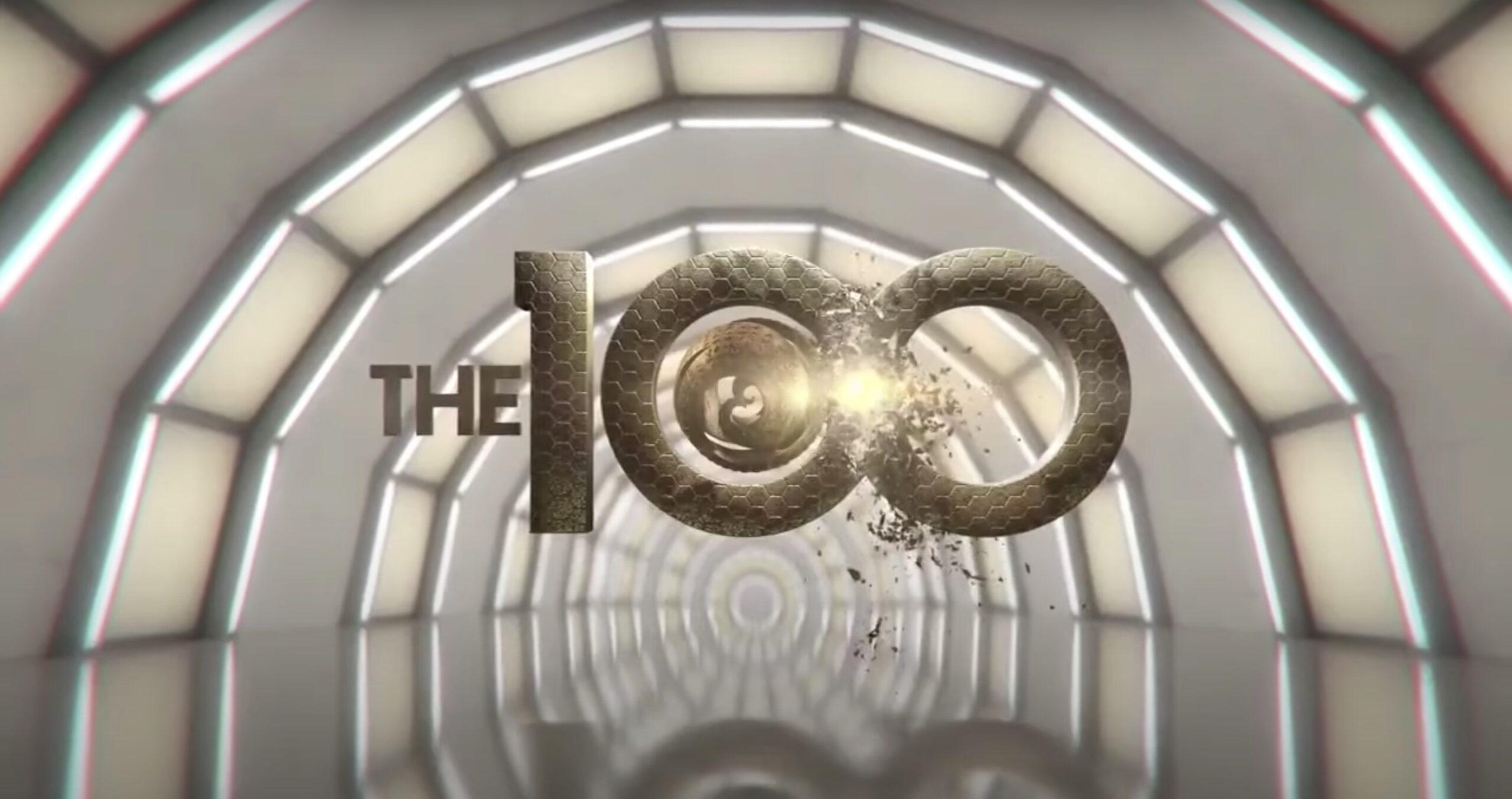 The 100 7 logo