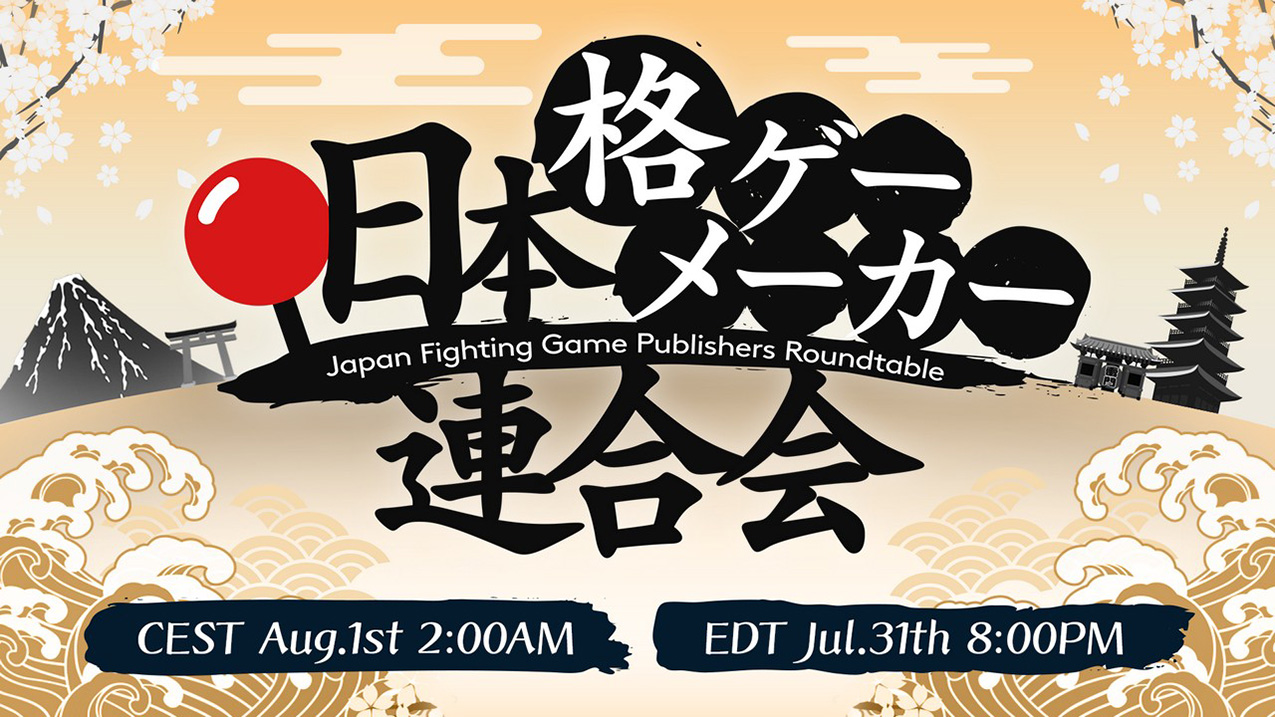 Japan Fighting Games Publishers Roundtable