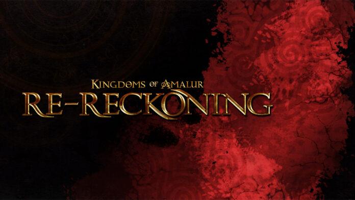 KIngdom of Amalur remaster key art