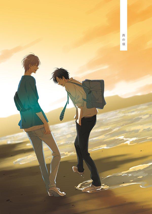 The Blue summer and you Nagisa Furuya