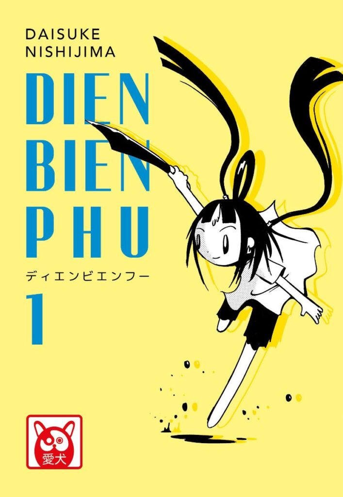 Dien Bien Phu Bao Publishing