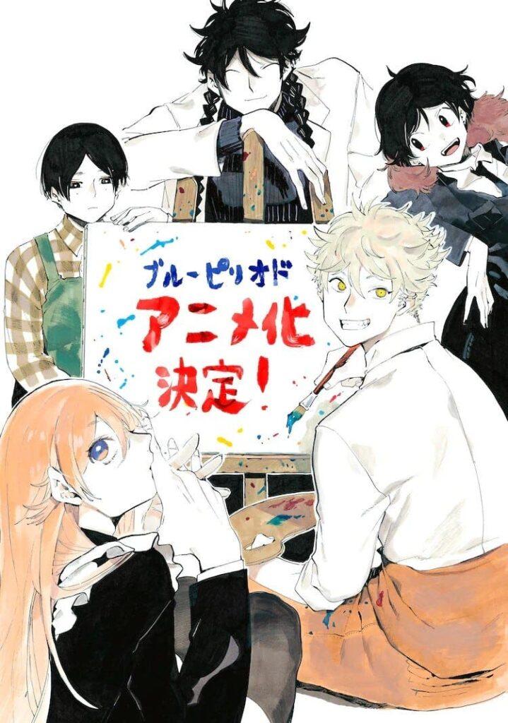 blue period anime