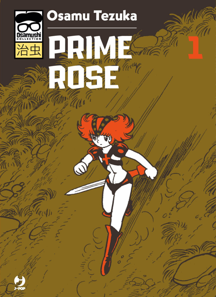 Prime Rose 1