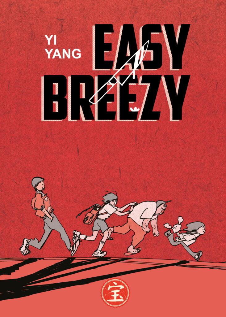 Easy Breezy Yi Yang Bao Publishing