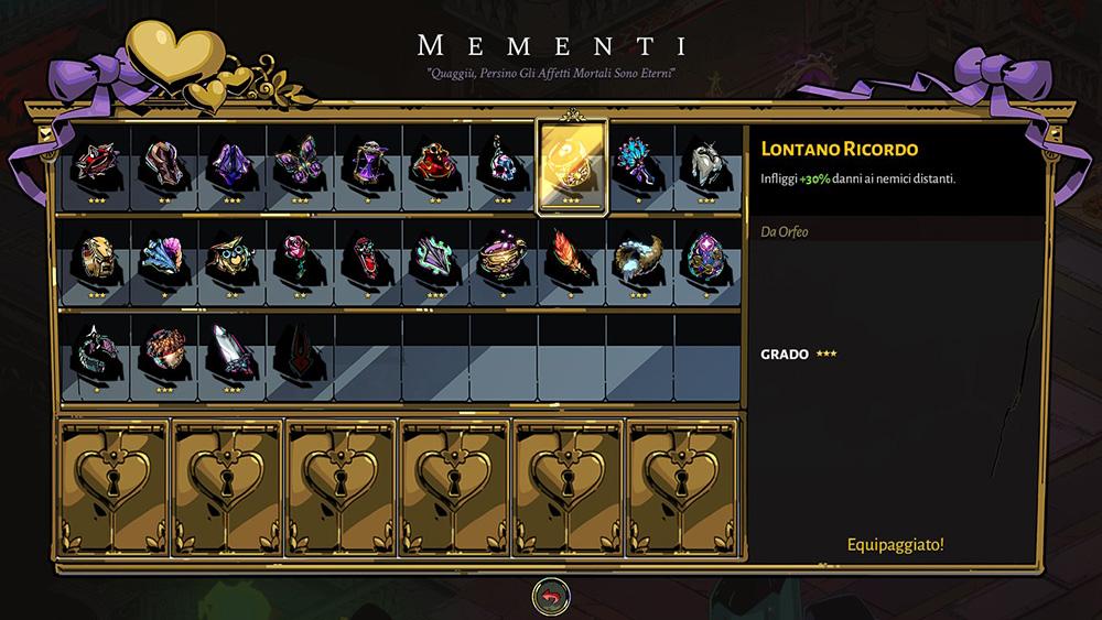 Hades Mementi