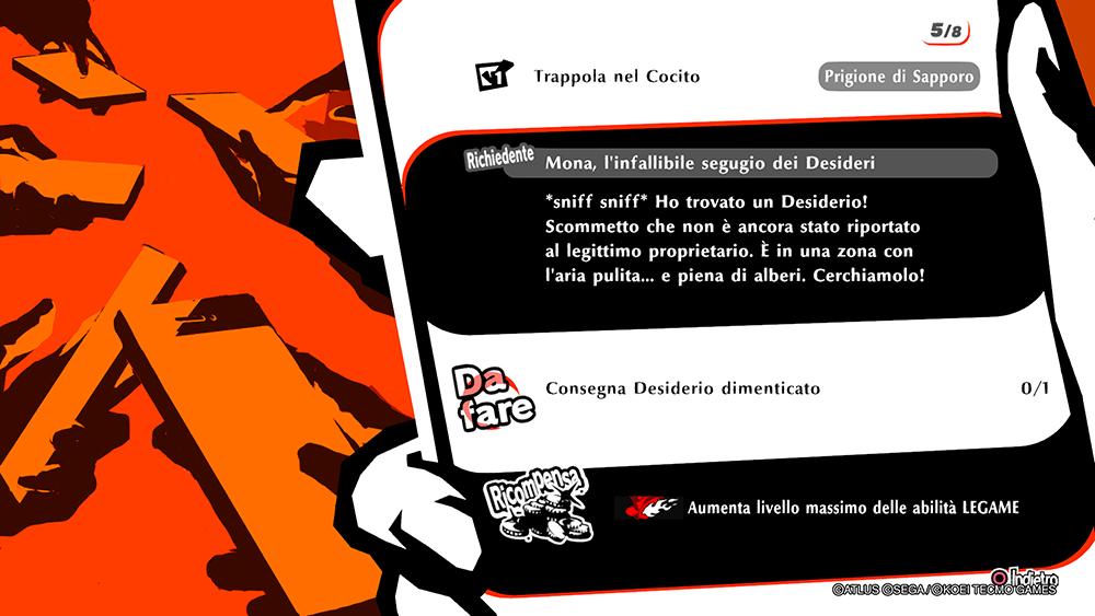 Persona 5 Strikers richiesta Desiderio perduto