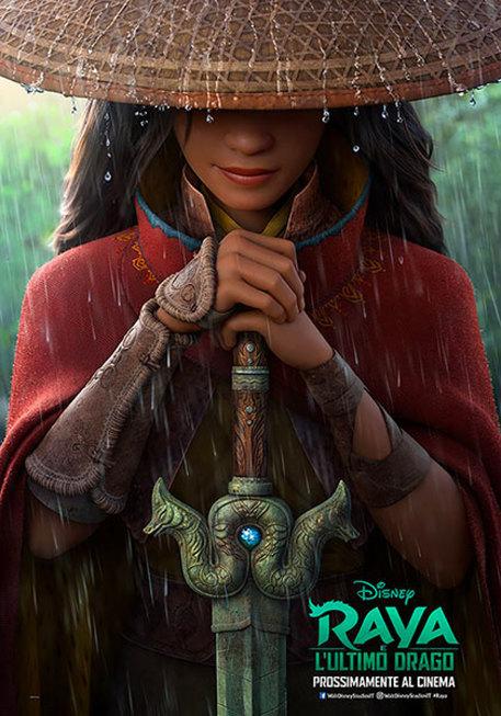 Copertina del film