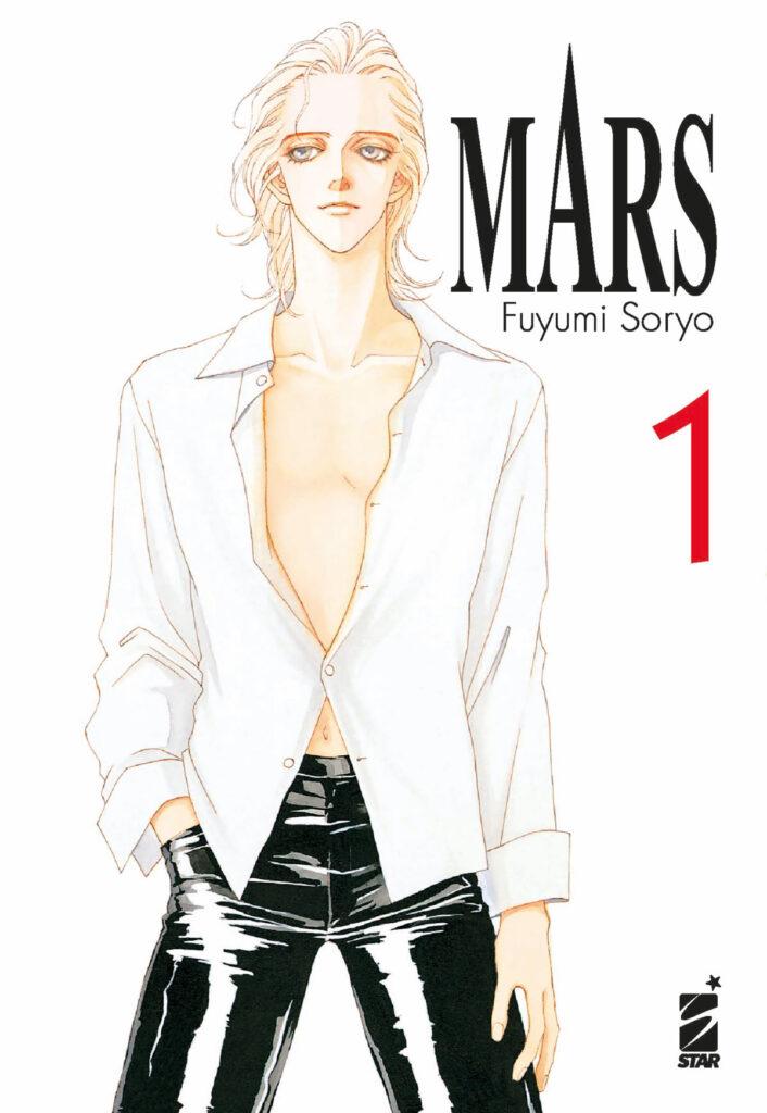 Mars Fuyumi Soryo Edizioni Star Comics Rei