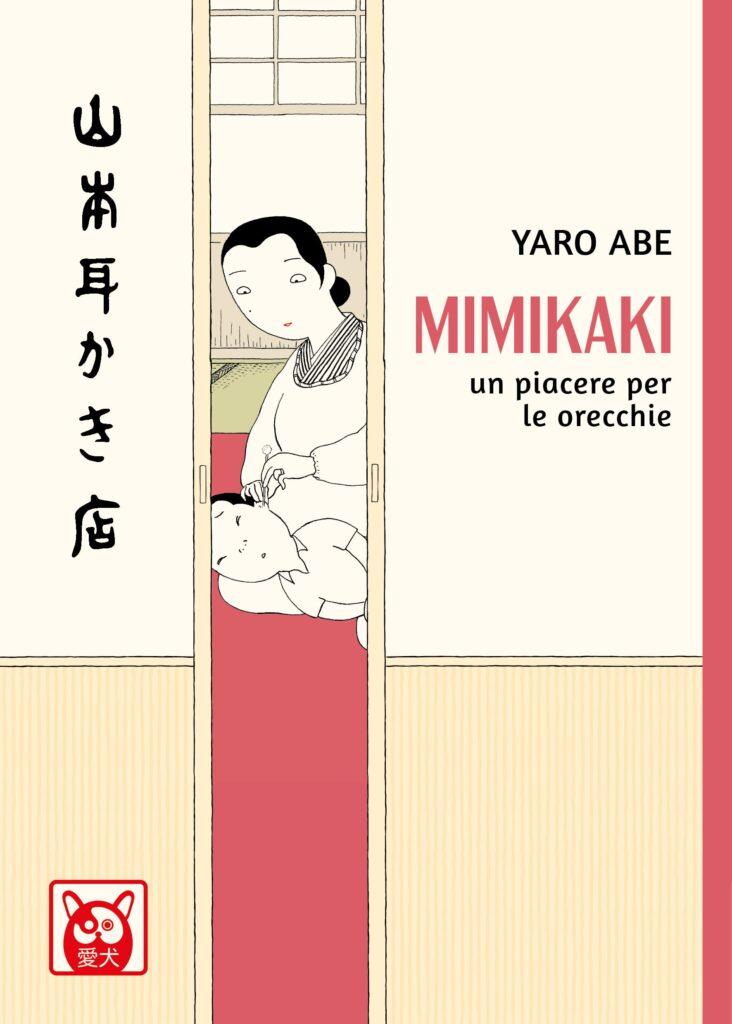 Mimikaki Yaro Abe Bao Publishing