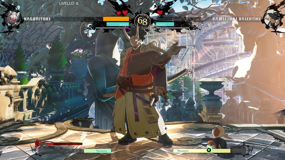 GG Strive screen 5
