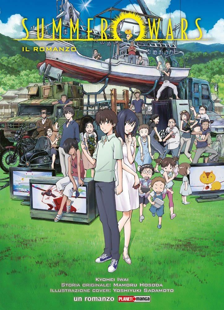 Summer Wars Mamoru Hosoda Planet Manga
