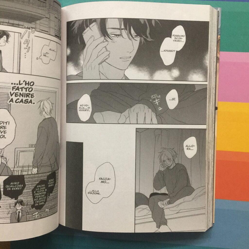 Non volevo innamorarmi Minta Suzumaru Queer