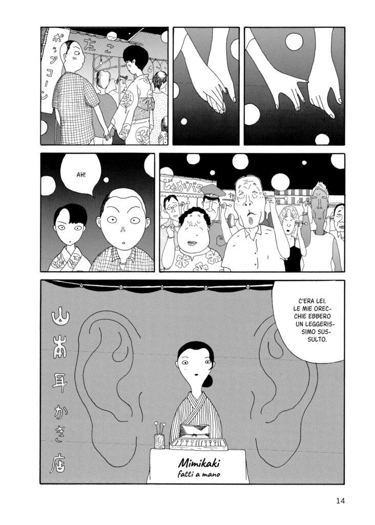 Bao Publishing Mimikaki