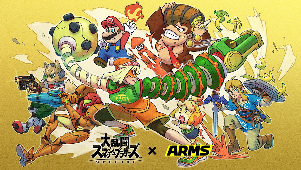 Super Smash Bros. Ultimate crossover Arms key art