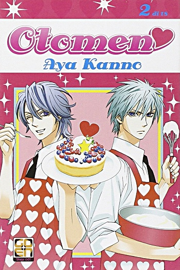manga anime otomen